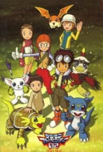 Digimon Adventure 2 ดิจิมอน แอ็ดเวนเจอร์ 2